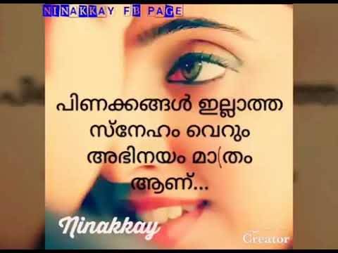 New Malayalam Whatsapp Status Love Whatsapp Status  Bast Whatsapp Status