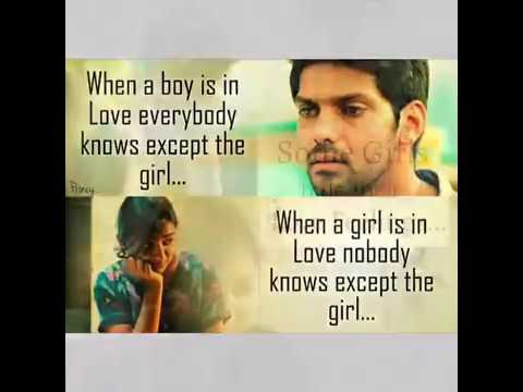 Raja Rani Love Quotes