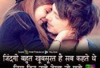 Sad Love Quote Whatsapp Dp