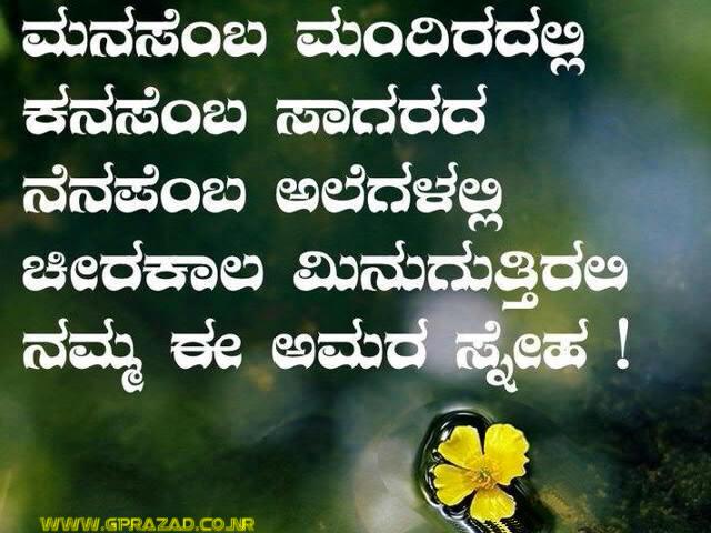 Kannadalov_vhoknvp