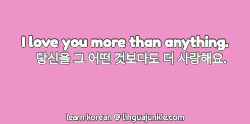 Cute Korean Phrases Linguajunkie Com