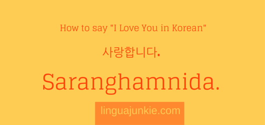 Love Quotes In Venda Language Korean Phrases Love For Valentine S Day More