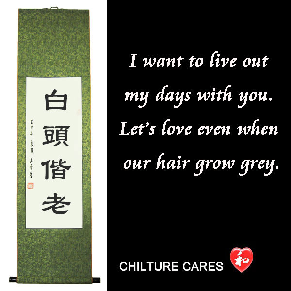 Grow Old Together Chinese Love Quotesigraphy Wall Scroll