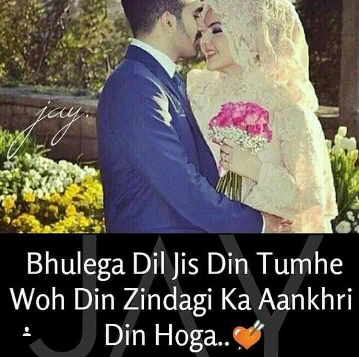 Love Dp For Whatsapp Sad Love Dp Hindi Love Quotes