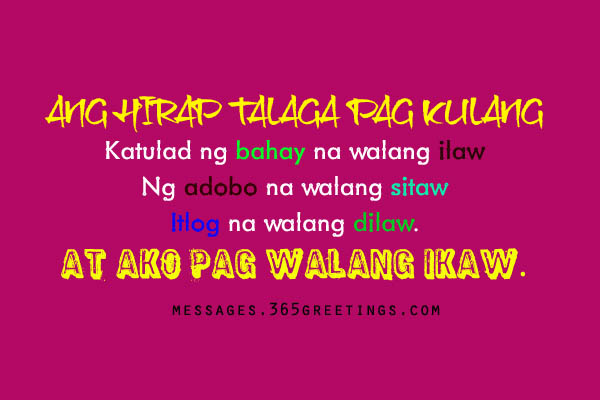 Love Quotes For Him In Tagalog