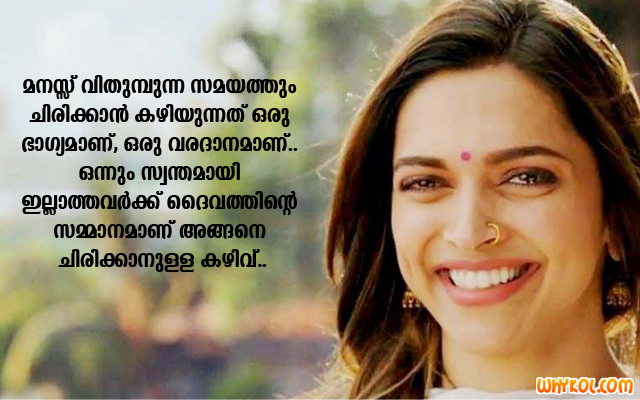 Malayalam Sad Love Quote