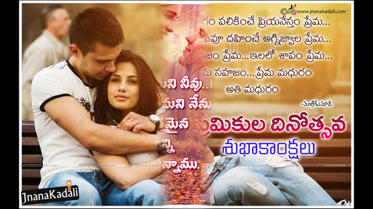 Love Whatsapp Status Husband And Wife Quotes Heart Touching Love Quotes In