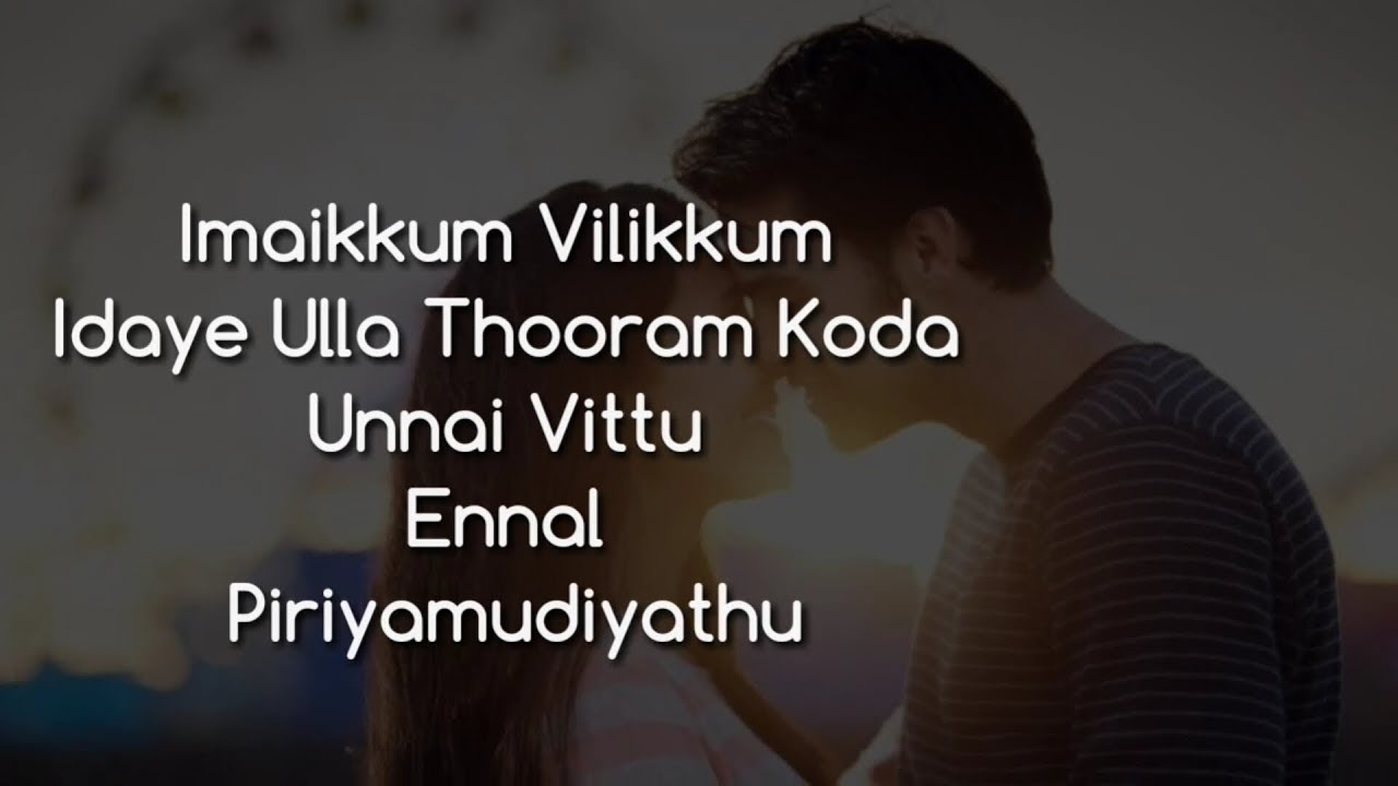 Heart Touching Romantic Love Quotes Tamil
