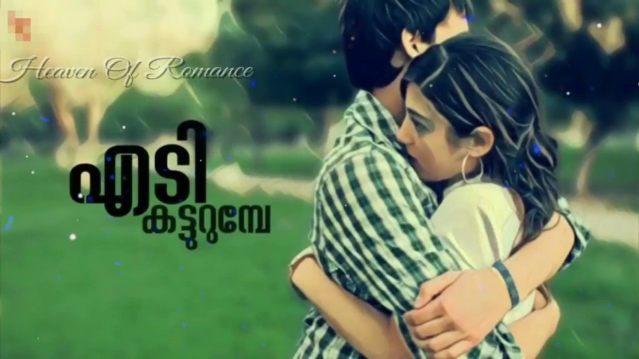 Malayalam Love Quotes Viedo With Songs