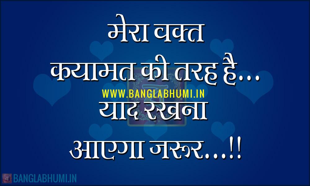 Ki Tarah Hain Latest Hindi Very Emotional Love Quotes Hd In Hindi Jpg