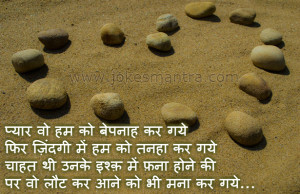 Sad Quotes In Hindi Sad Quotes Tumblr About Love That Make You Cry About Life For Girls In Hindi About Death About Love And Pain For Boys