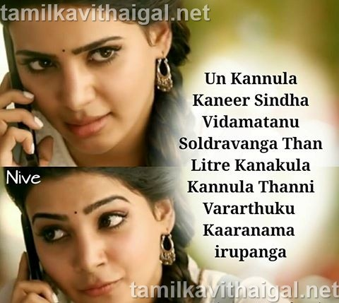Love Sms Kavitrue Lines