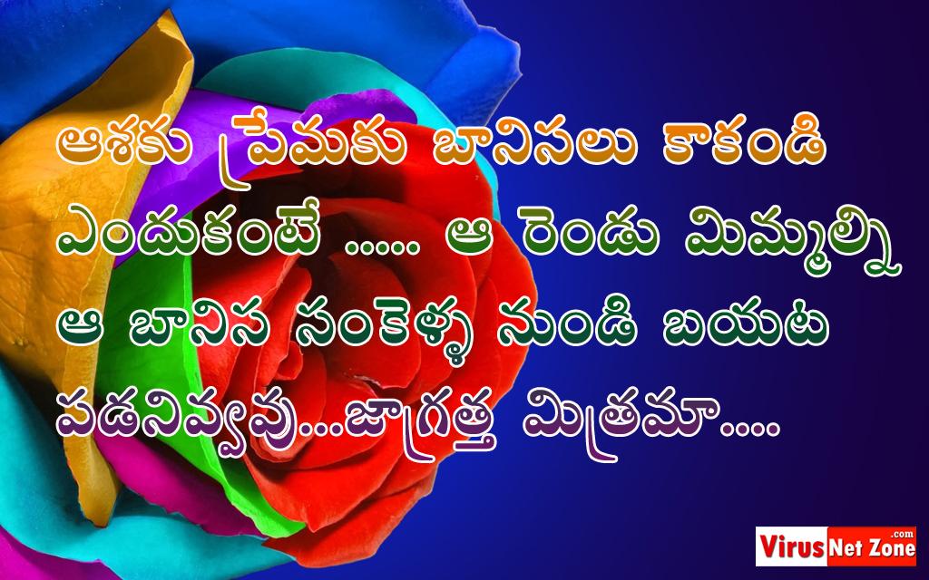 Good Morning Quotes Ingood Morning Kavithalu Images Inlatest Quotes About Good Morning Quoteslatest Quotes Inlatest Quotes