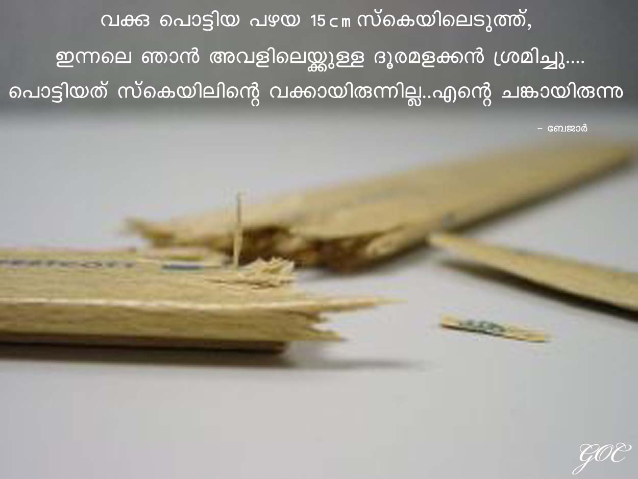 Malayalam Love Quotes Just Scribbles February