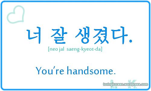 Korean Love Quotes For Boyfriend Korean Love Expressions Loving Boyfriend In Korea