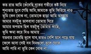 Sad Love Quotes Quotesgram