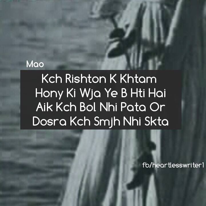 Urdu Poetry Poetry Quotes Hindi Quotes Qoutes Deep Words True Words Dairy Urdu Shayri Feeling Lonely