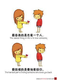 Best  E F Af E  B  E B C E C B Images On Pinterest Chinese Chinese Language And Warm