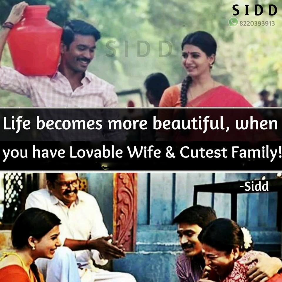 Tamil Cinema Love Love Failure Quotes