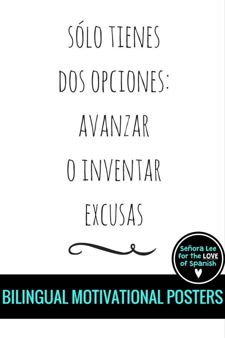 Bilingual Motivational Poster Quote In Spanish English Translates To You