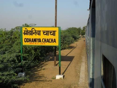 Funniest Indian Cities
