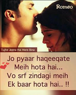Whatsapp Romantic Dp With Shayari
