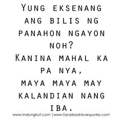 Patama And Selos Quotes Tagalog Filipinotattoos
