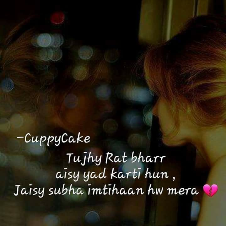 Quiet Quotes Love Quotes Diary Quotes Gujarati Quotes Hindi Quotes Qoutes Dear Diary Romantic Quotes Urdu Poetry