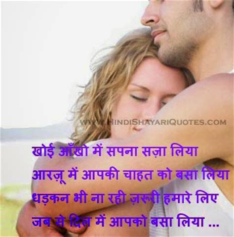 Love Quotes Wife In Hindi | Hover Me