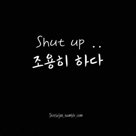 Sad Korean Quotes With English Translation