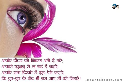 Fast Miss U Quotes In Hindi For Husband