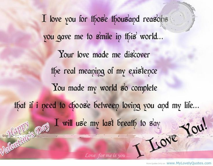 Best Happy Valentines Day Quotes I Love You  Love You For Those Thousand Reasons