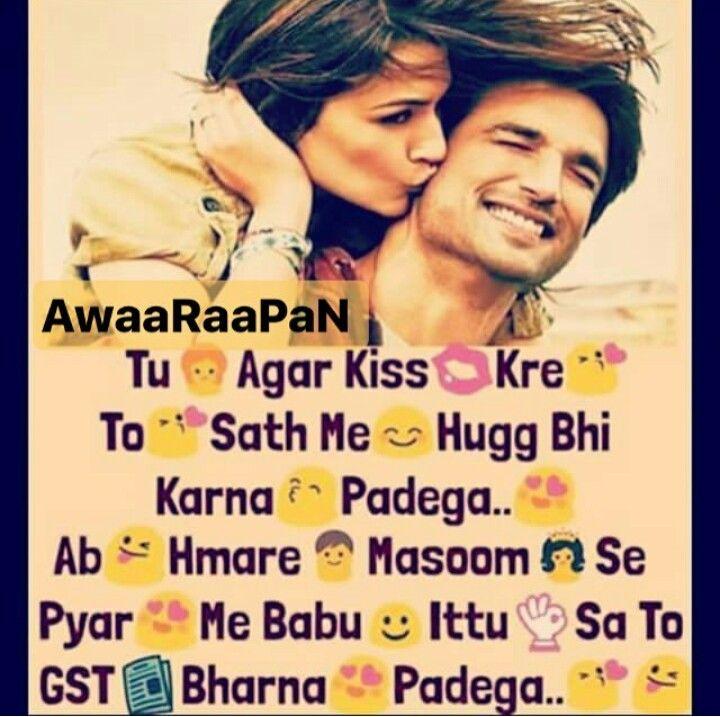 Aww Hindi Quotesquotes Imagesqoutessign Quoteslove Quotesfunny Quotespunjabi Statusromantic