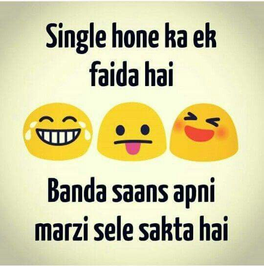 Funny Hindi Status Funny Statuses Hindi Quotes Amazing Quotes Fun Time True Quotes Funny Humor Jokes Images Caption Pictures
