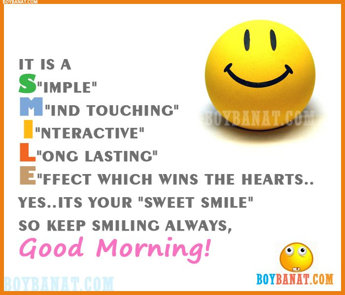 Good Morning Funny Messages Good Morning Text Messages And Morning Sms Quotes Boy Banat