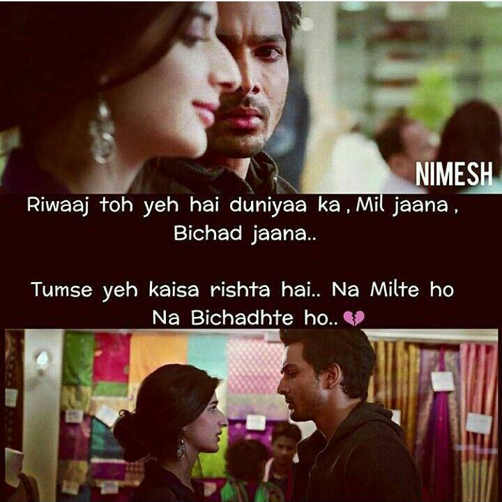 Suit Accessories Dear Diary Punjabi Suits Love Quotes Pajama Poem Caro Diario Quotes Love Pjs