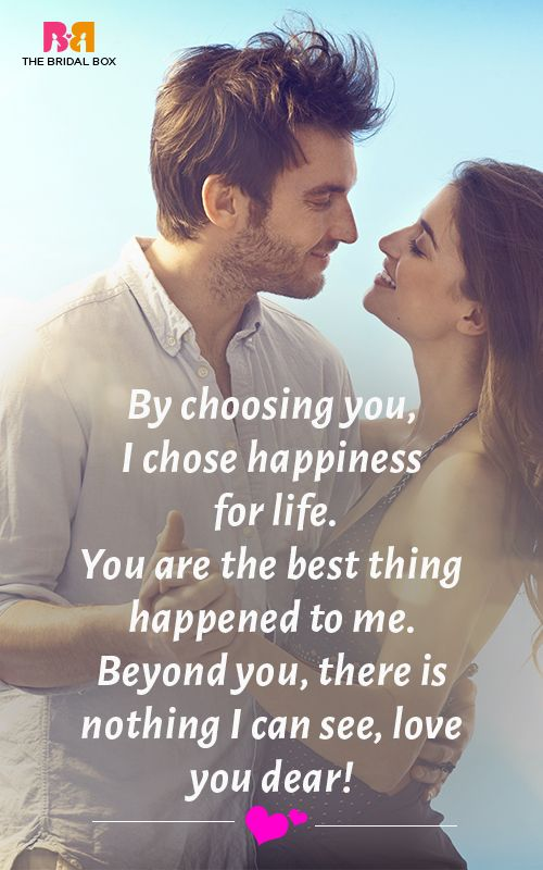 Love Messages For Husband  Most Romantic Ways To Express Love