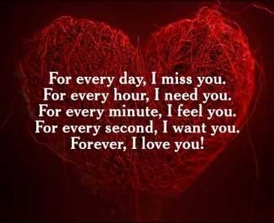 Love Quotes For Husband Who P Ed Away