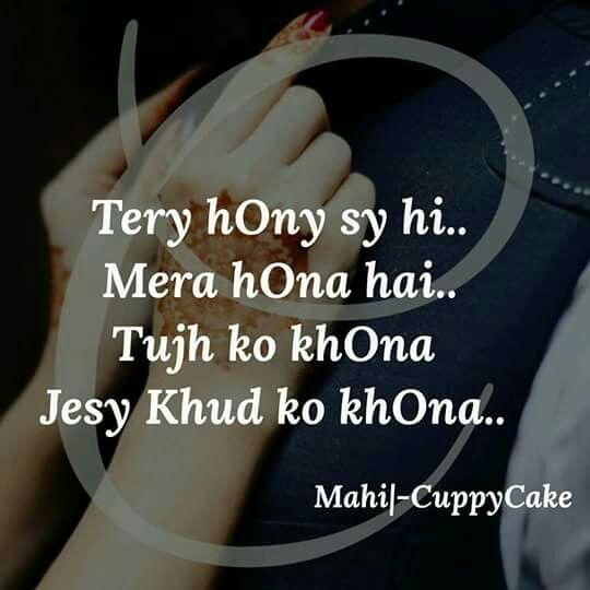 Lyrics Center Love Song Lyrics Quotes Hindi