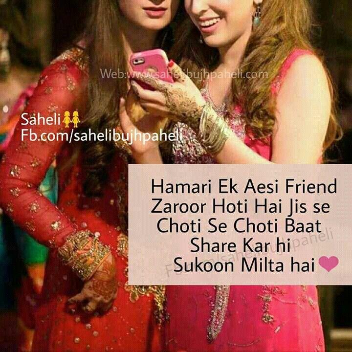 Pura Din Sath Na Hone K Bad Bhi Wo Sb Janti H Or Mai True Friendshipsurdu Quotespoetry