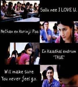 Funny Jokes In Tamil  Jpg
