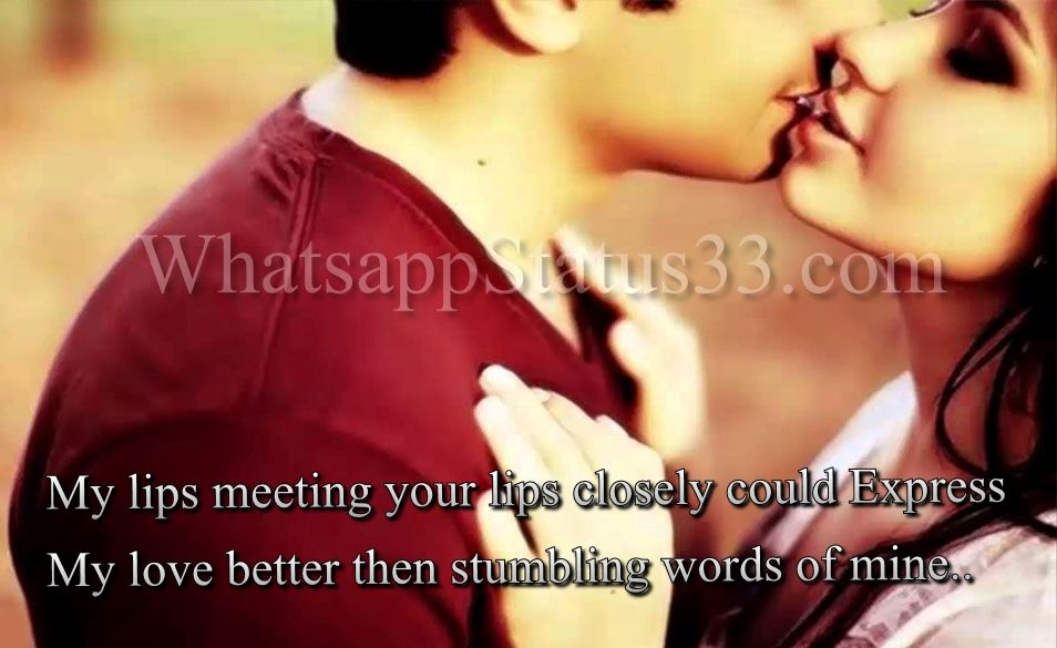 Kiss Status For Whatsapp Best Kiss Quotes