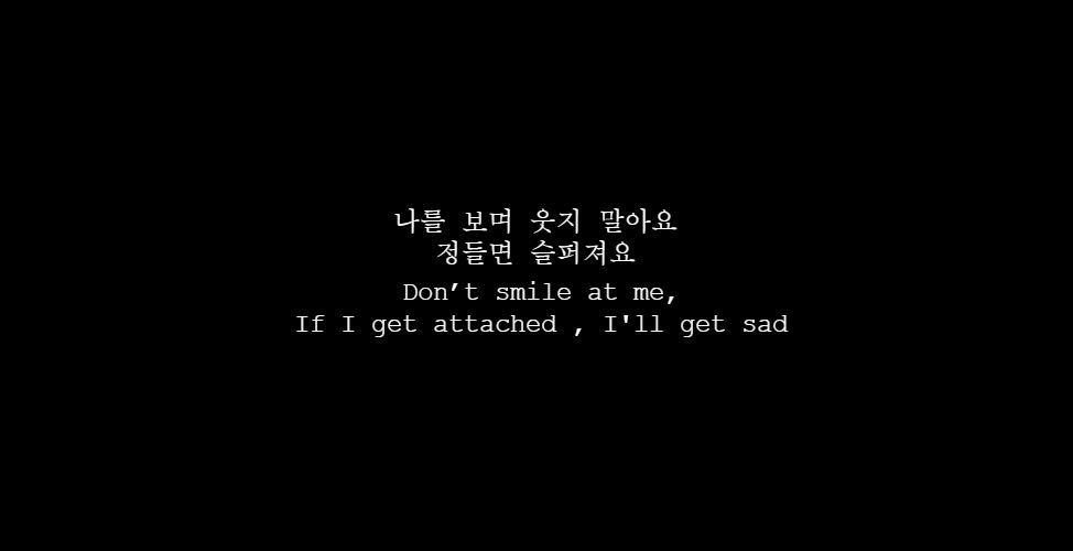 Korean Lyrics P O