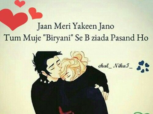 Urdu Quotes Quotes Pics Love Quotes Funny Quotes Sweet Quotes Girl Facts Dil Se Dear Diarye