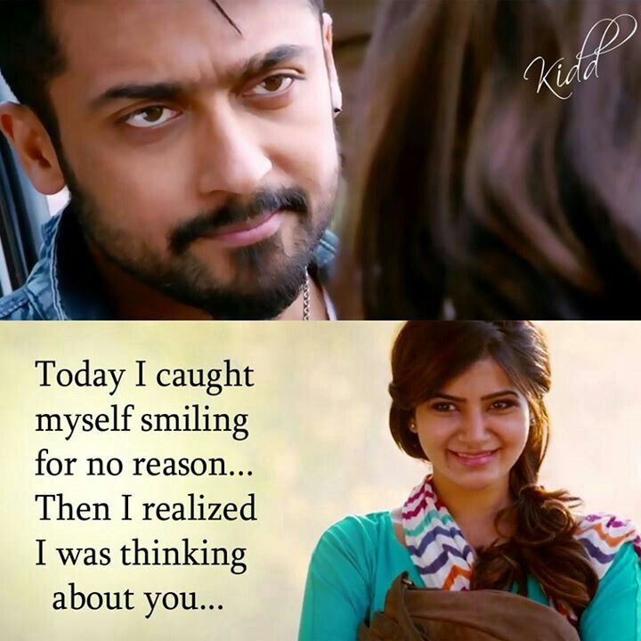 Today I Caught Myself Smiling For No Reason Then Realized I Was Thinking About You Find This Pin And More On Tamil Love Quotes