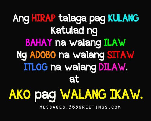 Tagalog Love Quotes Messages Wordings And Gift Ideas