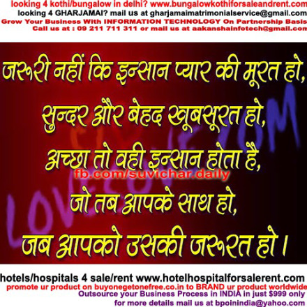 True Love Quotes In Hindi With Pictures Image Quotes At