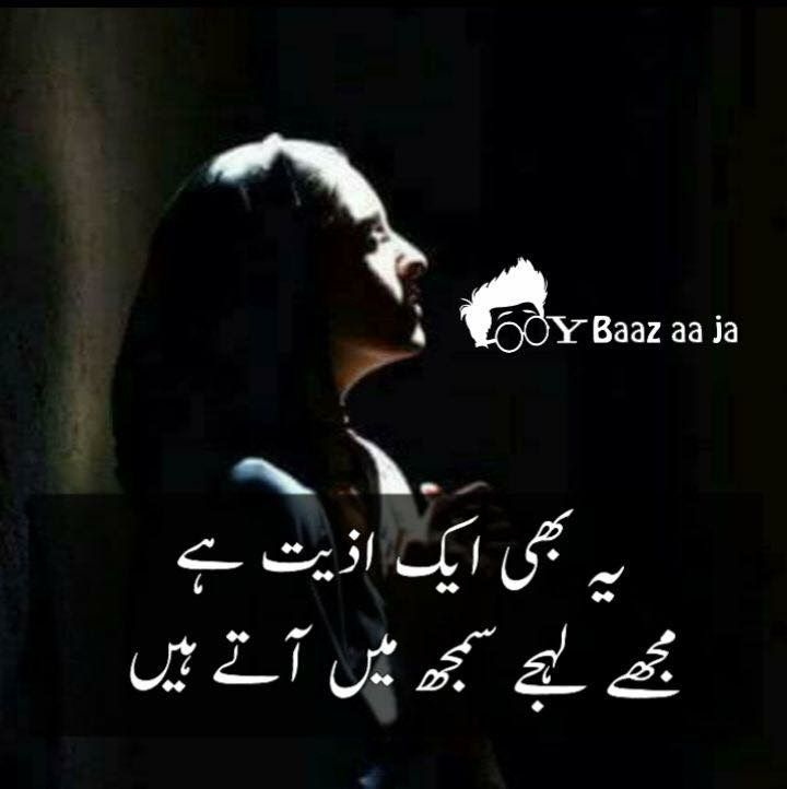 Urdu Quotes Poetry Quotes Urdu Poetry Qoutes Beautiful Lines Deep Words Afghanistan Dairy Sad