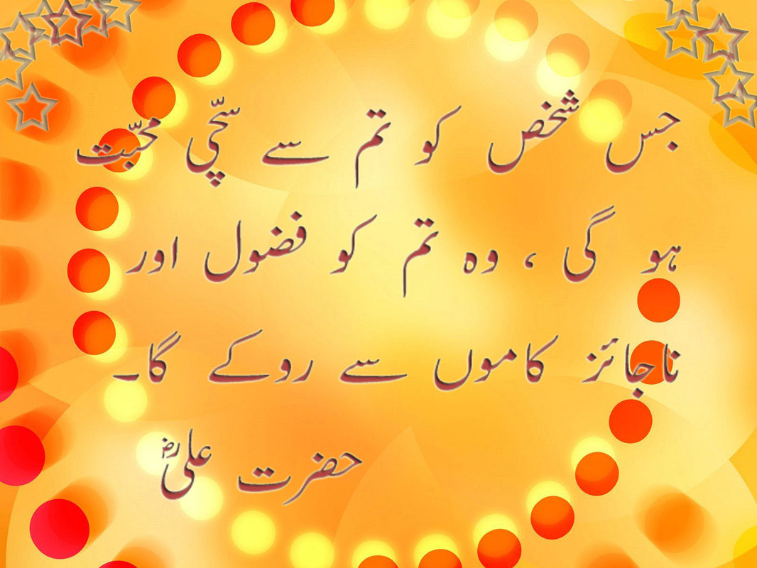 Urdu Quotes In English Images About Life For On Love On Friendship On Education Pics Urdu Quotes On Love Urdu Quotes In English Images About Life