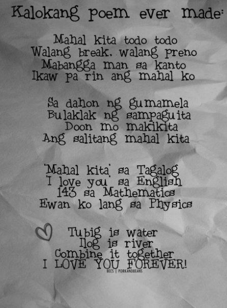 Tagalog Cheezy Poem Quotes And Phrases Pinterest Tagalog Poem And Thoughts